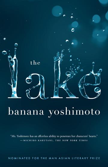 12498-Banana-YoshimotoThe-Lake