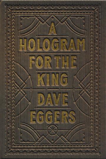 13213-Dave-EggersA-Hologram-for-the-King