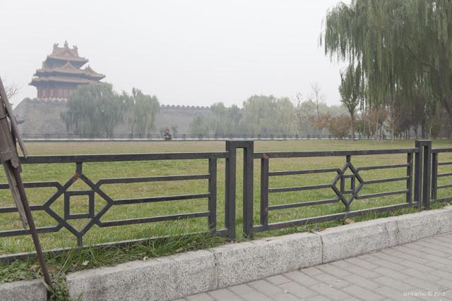 Great Wall 2 Xicheng Bölgesi, Bejing