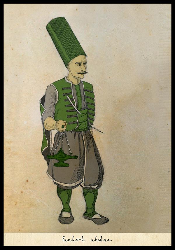 fanusu ahdar-green lantern