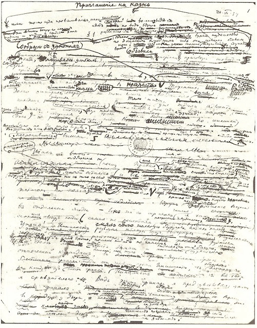 İnfaza Çağrı - Vladimir Nabokov